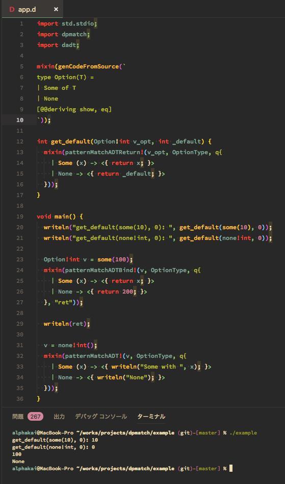 D言語にパターンマッチつけた!!!OCaml風のシンタックスで書いたADTのコードをコンパイル時にパース&コード生成するやつ(向けに,今回またコンパイル時パース&コード生成を用いてパターンマッチするやつを作った(現在ADTのみ対応) コード:  動作例:
