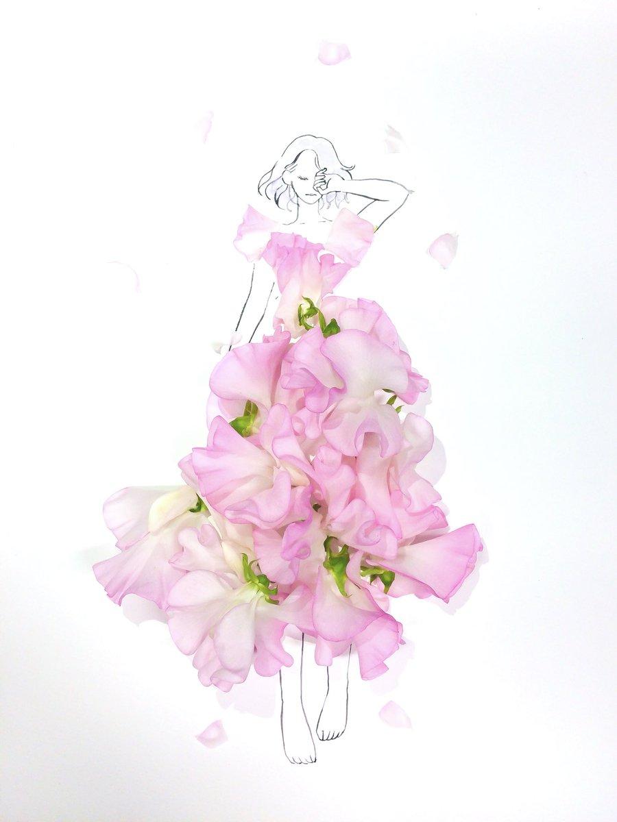 月 花 4 誕生 21 日 4月2日の誕生石・誕生花・バースデーカラー・ラッキーナンバー【今日をうらNOW!!】