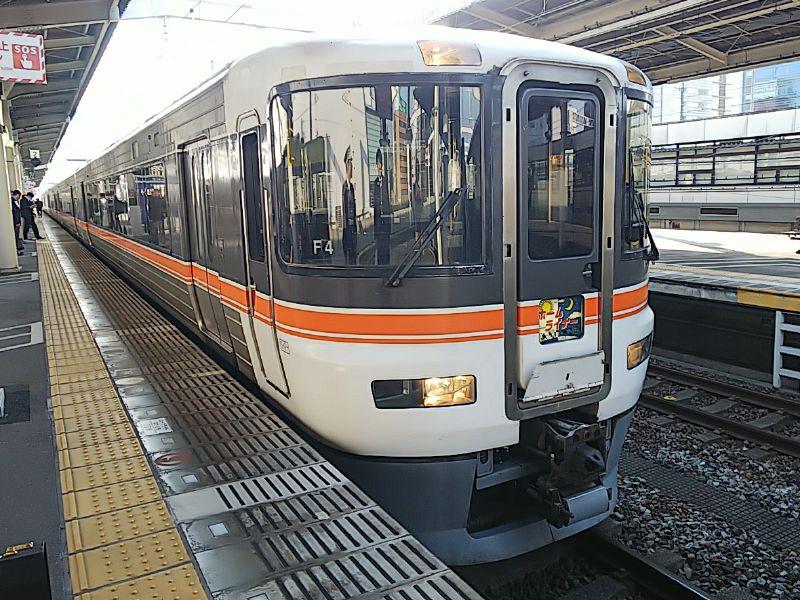 東海道線 平塚駅で踏切事故「復旧作業開始!何時間かかるか ...