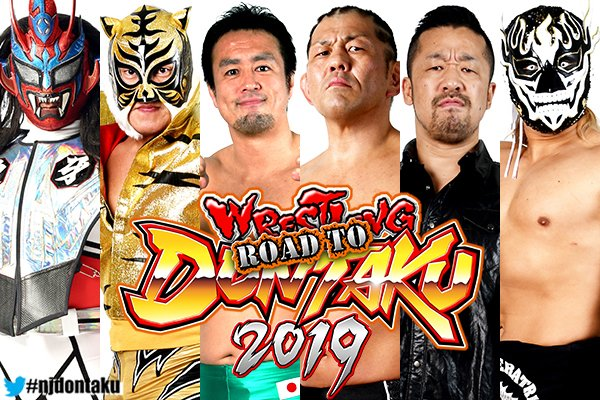 A happy 30th anniversary for the #GameBoy ! NJPW hopped in the Game Boy ring in 1993, with Tokon Three Musketeers. Three playable characters a far cry from the thousands in Fire Pro Wrestling World!  Jyushin Thnder Liger&#39;s 30th anniversary is Wednesday on @njpwworld ! #njdontaku<br>http://pic.twitter.com/0jjGl8FhSR