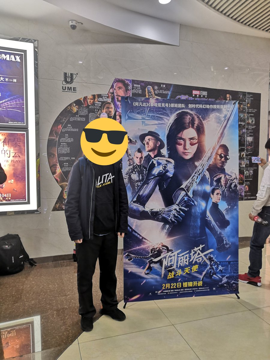 Just finished my 7th and last screening of Alita with #AlitaArmy in Beijing. Will be waiting alongside the amazing fandom for the sequels. #AlitaBattleAngel #GUNNM #AlitaSequel