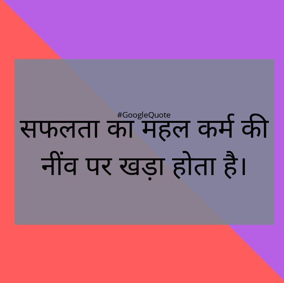 #hindiquotes #hindiquote #suvichar #motivationinhindi #rekhta  #hindi_panktiyaan #hindishayari #quotesinhindi #indiaquotes #urduquotes #urdushayarilovers #urdupoetry #hindiwriter #hindi #hindiquotescollection #bestquotes #besthindiquotes #poets #writersofinstagram  #saturday #sat