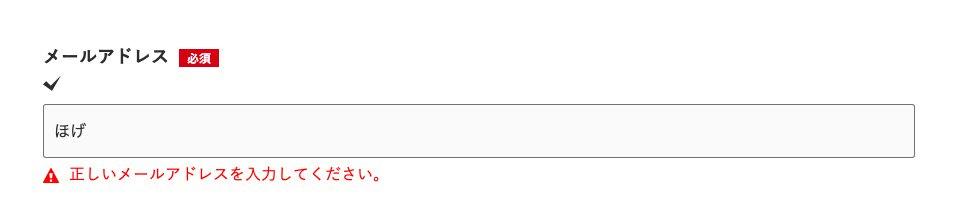 test ツイッターメディア - #ablogcms のフォームを、最新のJSバリデートに差し替える休日作業中。site2018からコードを持ってくると、謎のチェックマークが出てくる。これは入力に問題がなければ表示されるはずだが、肝心の制御するスタイルがsite2018の依存CSSに入っているので、カスタマイズに慣れない人は混乱しそう https://t.co/a8bidgyohZ