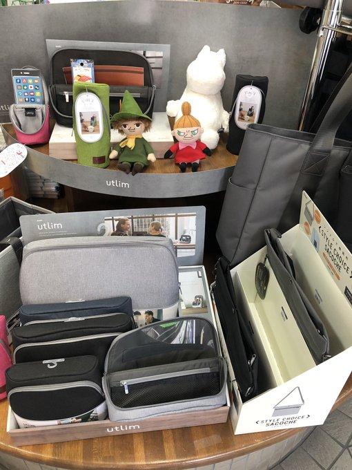 简单实用【整理+随身携带】物品❣️#utlim #sonic#storage equipment#stationery#Togoshi Ginza https://t.co/x0AHidOiCC