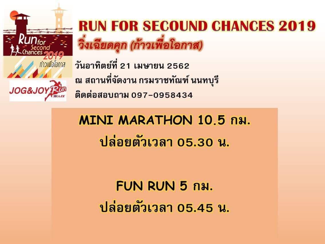 """เมื่อเช้า กรมราชทัณฑ์จัดงานวิ่ง  ชื่อว่า """"วิ่งเฉียดคุก""""   อีเวร ใครคิดชื่อ อยากรู้จัก 555 https://t.co/jq3vW4sK1T"""