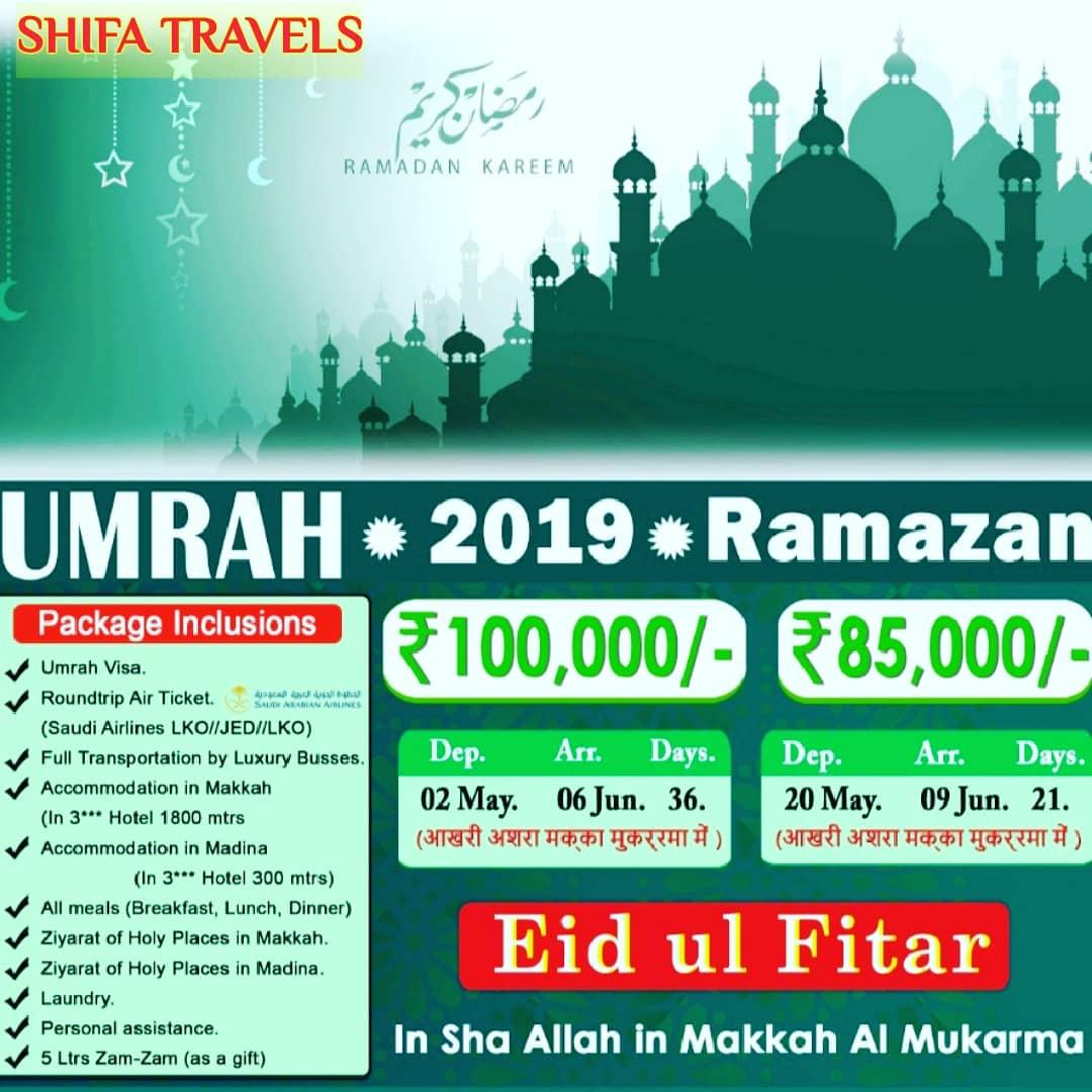 Ramadan_umrah_packages_2019 on JumPic com