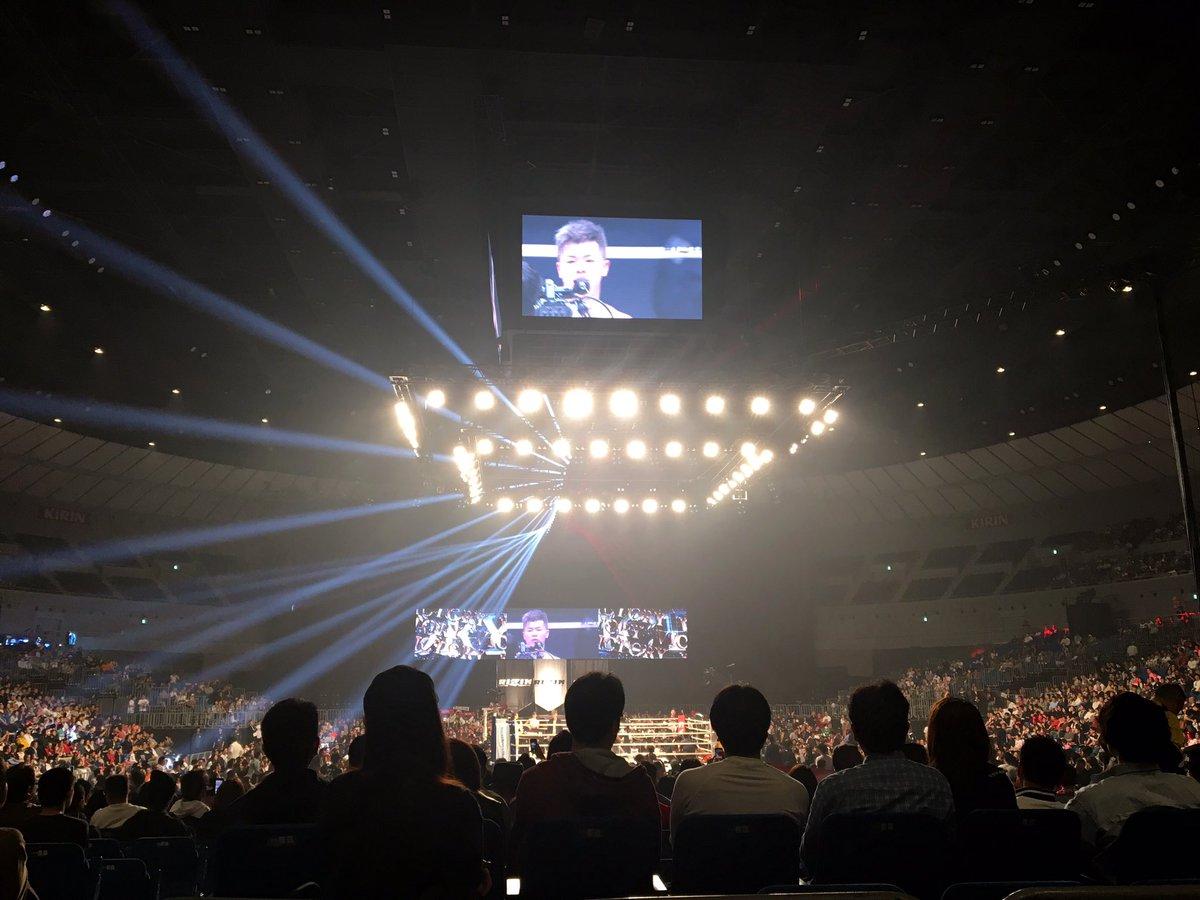 今日はこーすけとRIZINを見に横浜アリーナまで行ってきた!天心選手、堀口選手凄かった!KO!格闘技は素晴らしい!懐かしの横アリを見てたまアリに向けてテンションあげてきたぞい!客席から見ると印象違うなぁー。