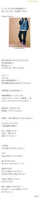 すの日常   向井康二   2019.04.21