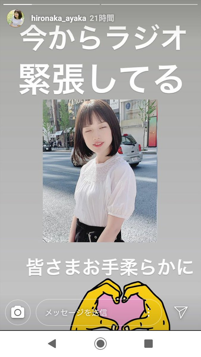 オールナイト 神 回 ニッポン オードリー