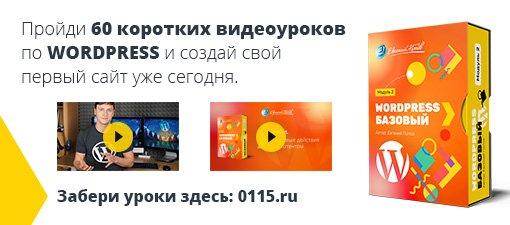 Создание сайта видеоуроки попов сайт компании 2к