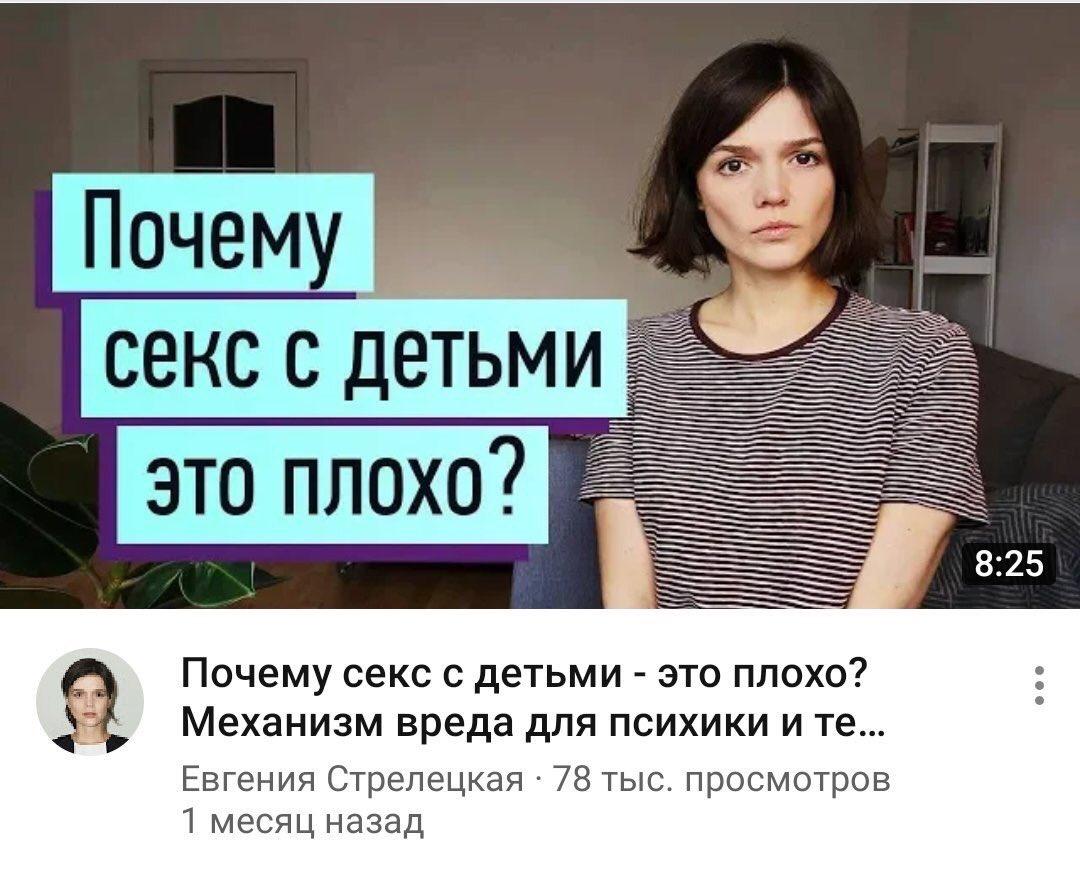 интересная новость. секс девушка телефон номер очищено моему мнению ошибаетесь