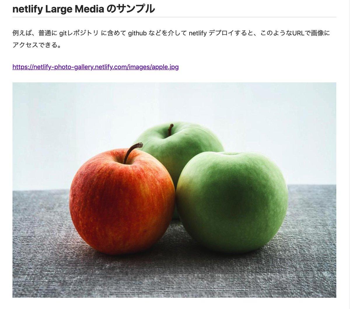 URLパラメータつけるだけで、画像を簡単にリサイズやクロップ出来るの、まじ netlify 便利。こんな感じで、URLパラメータでクロップした画像 crop してくれる。
