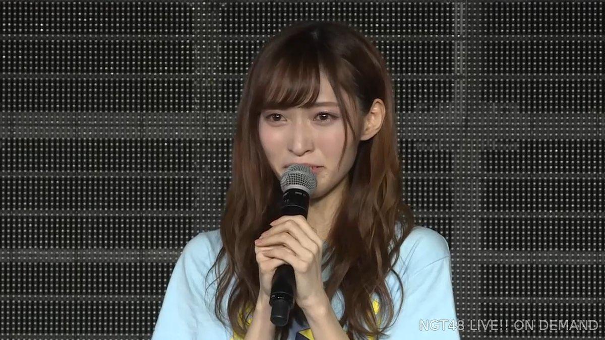 NGT48山口真帆、卒業を発表。ファンと繋がったメンバーは何事もなかったかのように活動続行、山口真帆と一緒に運営と戦った長谷川玲奈、菅原りこも卒業を発表。被害者と被害者側についた人を卒業に追い込むなんて本当に最悪の事態。彼女達がアイドルとしてキラキラ輝ける場所を返してくれ。