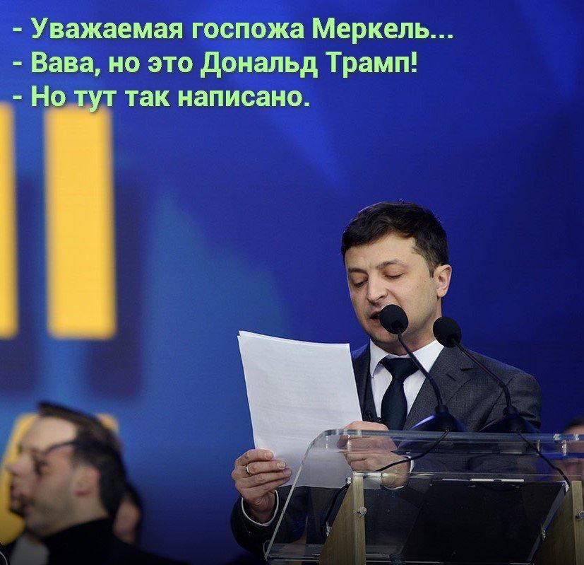 Рассчитываю на тесное сотрудничество с вами, - Мэй поздравила Зеленского с успехом на выборах - Цензор.НЕТ 4497