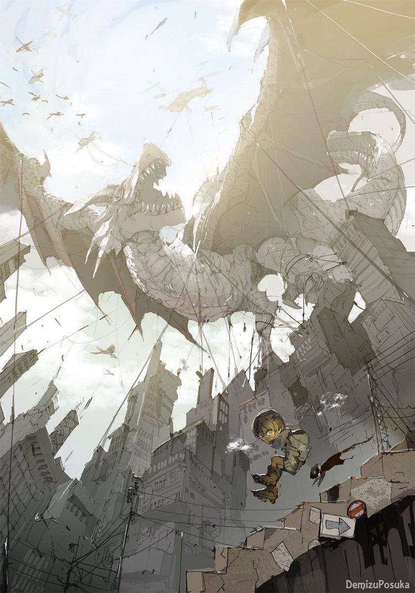 空から来たガリバー