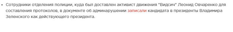"""""""Квартал 95"""" вже запланував зйомки без Зеленського - Цензор.НЕТ 9563"""