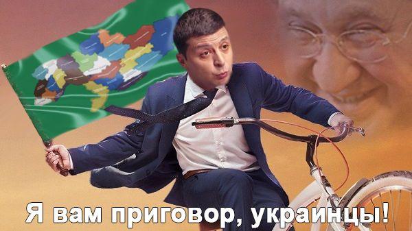 У психлікарні в Одеській області зафіксовано ознаки примусового голосування за Зеленського, - ОПОРА - Цензор.НЕТ 6387