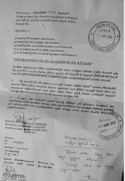 Some intelligence officers were aware of this incidence. Therefore there was a delay in action. What my father heard was also from an intelligence officer. Serious action need to be taken as to why this warning was ignored. I was in Badulla last night