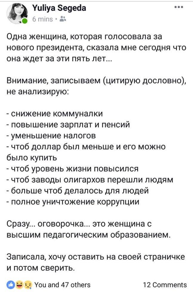 ЦВК підрахувала 97,02% протоколів на закордонному окрузі: Порошенко отримав підтримку 53,7% виборців, Зеленський - 44.83% - Цензор.НЕТ 1947