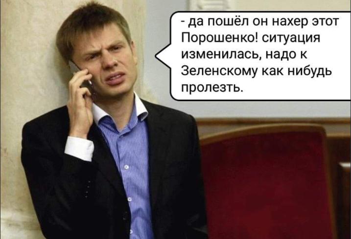 Зеленский: Луценко - старая команда, мы будем назначать новых людей - Цензор.НЕТ 3861