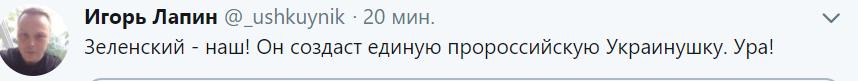 ЦВК підрахувала понад 30% голосів: Зеленський - 73,16%, Порошенко - 24,5% - Цензор.НЕТ 4934