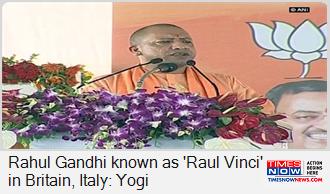 Congress President Rahul Gandhi known as 'Raul Vinci' in Britain, Italy: Uttar Pradesh CM Yogi Adityanath    #May23WithTimesNow   Click here: https://is.gd/Yuz1Rm