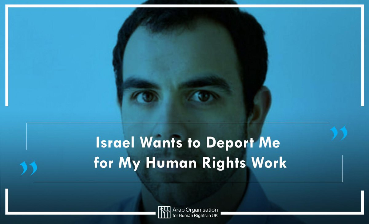 #Israel Wants to Deport Me for My Human Rights Work  http://aohr.org.uk/index.php/en/all-newsy/palestine/item/10423-israel-wants-to-deport-me-for-my-human-rights-work.html…