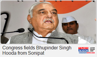 Congress announces candidates for five Lok Sabha seats in Haryana, fields Bhupinder Singh Hooda from Sonipat    #May23WithTimesNow   Click here: https://is.gd/SSV5WU