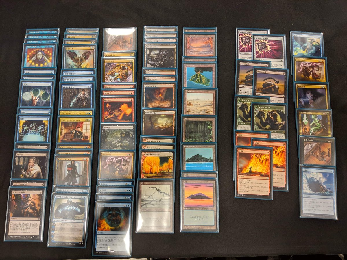Rd 4: 4c Loam  Rd 5: UW Stoneblade  Rd 6: 4c Loam  Rd 7: Grixis Delver  Rd 8: Grixis Control  Rd 9: Miracles  Rd 10: Shadow  Rd 11: Red Prison  Rd 12: UR Delver  Rd 13: Red Prison  Rd 14: Steel Stompy  Rnd 15: Concession Onto Top 8<br>http://pic.twitter.com/MtsRnYBKkL