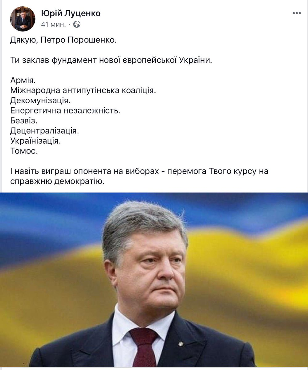 """""""Народ Украины просто вымел сраной метлой весь старый политический класс"""", - Саакашвили о результатах выборов - Цензор.НЕТ 3879"""