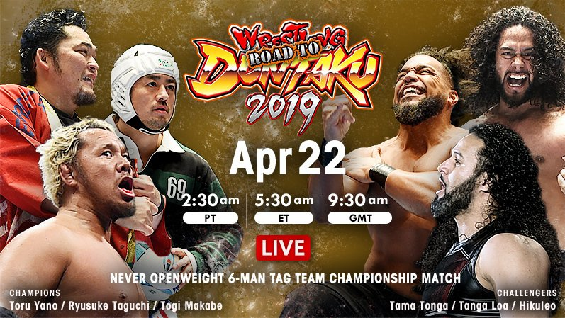 Tonight, Road to Wrestling Dontaku 2019 Night6!!  Be sure to tune into #njdontaku early tonight on #NJPWWorld for a press conference  Full Show Live Stream on  http:// njpwworld.com  &nbsp;  !!  Make sure to watch live at New Japan World!! #njpw<br>http://pic.twitter.com/42DoIlG54h