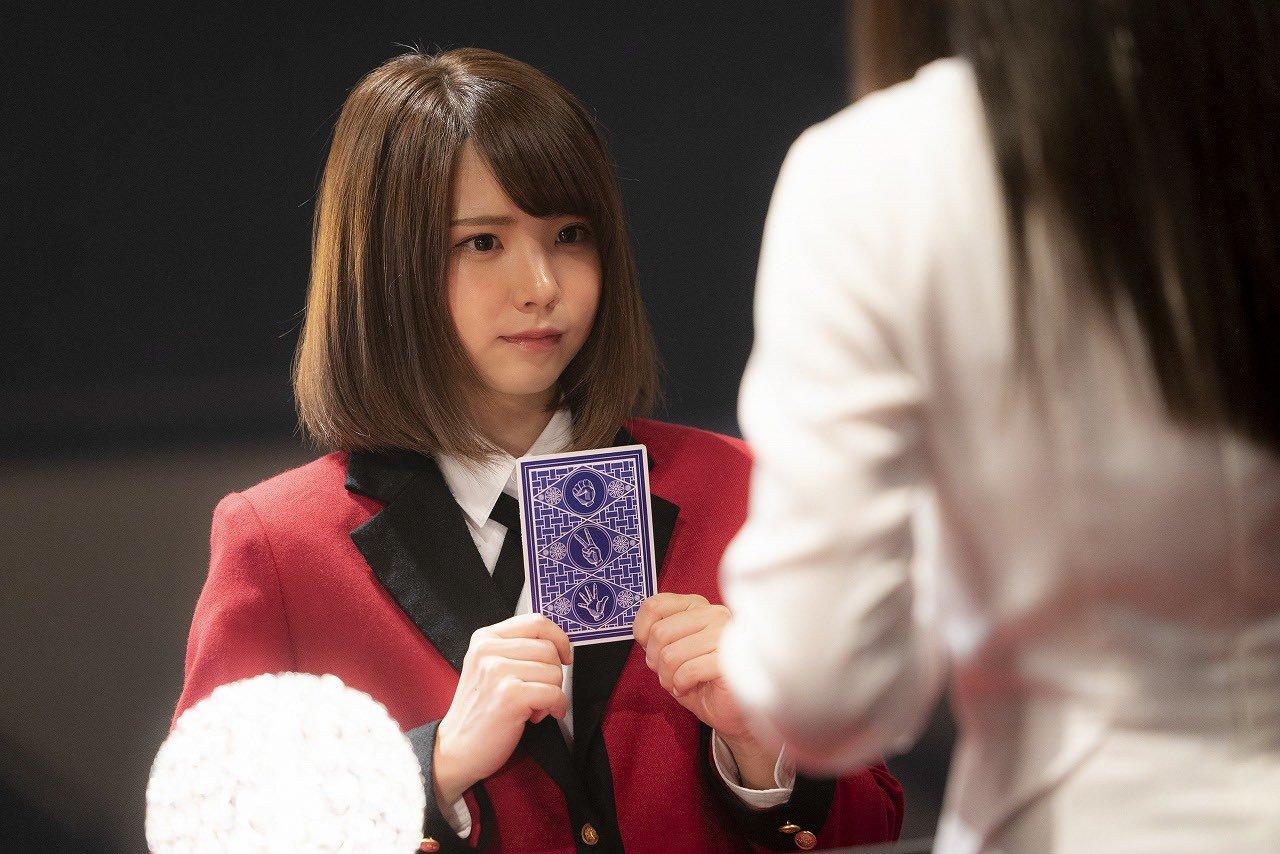 %name Enako   Coser Số 1 Nhật Bản sẽ tham gia dự án live action Kakegurui