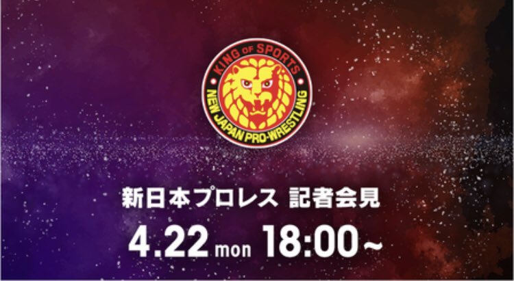 Be sure to tune into #njdontaku early tonight on @NJPWworld for a special press conference featuring Kota Ibushi. <br>http://pic.twitter.com/Q8TKaLjW8h