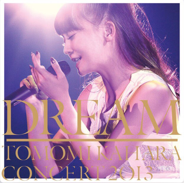 summer visit(2013 Live Ver.)  by 華原朋美 #Nabeplaying