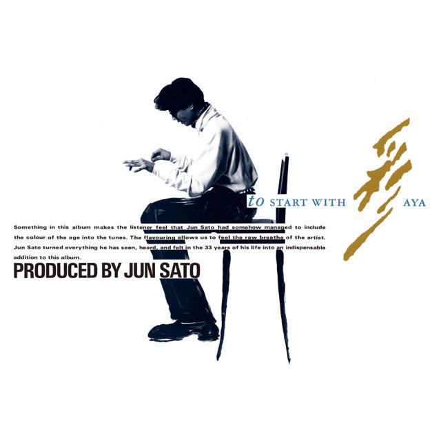 #NowPlaying  🎵佐藤準 「彩(AYA)」  今井美樹さんや山本達彦さんの編曲で知られる。