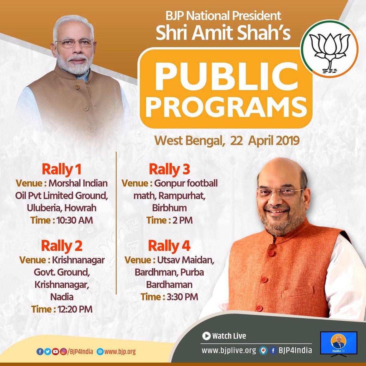 BJP National President Shri @AmitShah ji's  Today's Schedule: