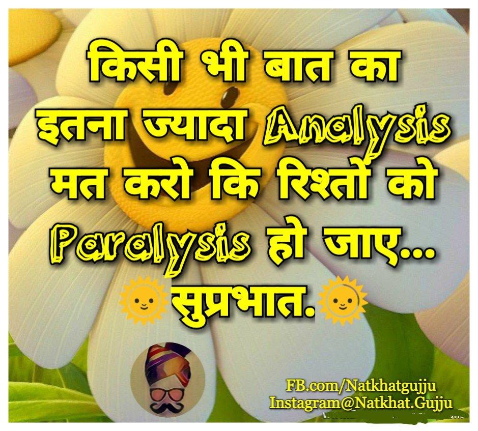 #GoodMorning #Natkhatgujju #GujjuBeats #Gujju #Gujarati #Ahmedabad #Ahmedabadi #Amdavad #Amdavadi #Gujaratis #Gandhinagar #GujjuComedy #Funny #Comedy #TikTok #TikTok_India #Trending #Like #Share #Follow #GoPop #tiktokapp #Facebook #Tweeter #Instagram