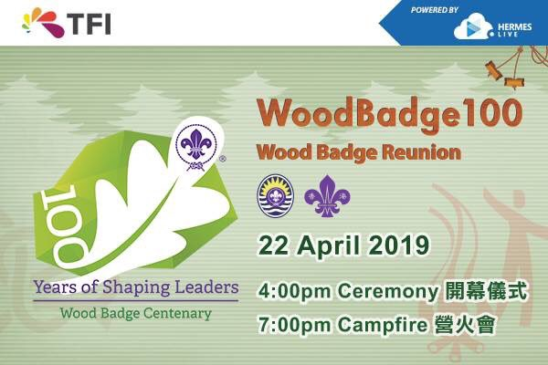 [#HERMESLive] Want to feel the passion of scouts?😍  #TFI will provide live stream for ''#WoodBadge100 Celebrations in the Asia-Pacific'' today, stay tuned!  4:00pm – 4:30pm (Ceremony)  7:00pm – 8:00pm (Campfire) Link: https://t.co/dZ6v1vnGHW  #tfidm #live #WoodBadgeReunion https://t.co/33xAYcOIfB