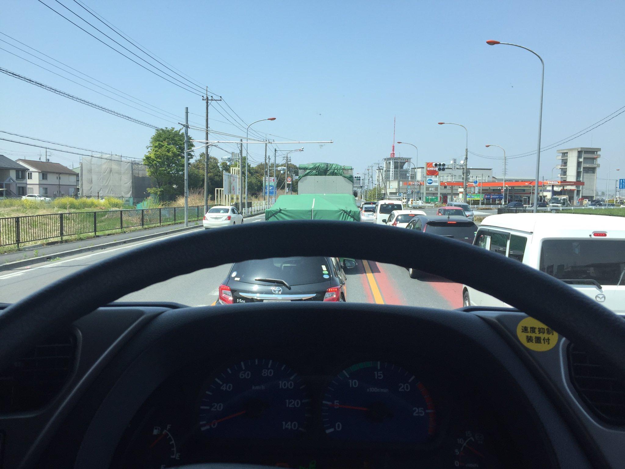 画像,良い天気ですねぇ…関越道渋滞なんで17号で下りましょう笑笑 https://t.co/U1qjxsYFuG。