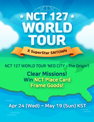 [NCT 127 WORLD TOUR X SuperStar SMTOWN]  #NCT127 North American tour SPECIAL EVENT! Follow NCT 127 concert schedule and get passport stamps! Where the boys at today~? Never miss a day!<br>http://pic.twitter.com/B66PwHBraF