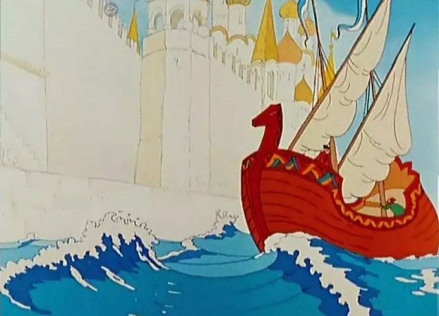 Картинки кораблей сказка о царе салтане