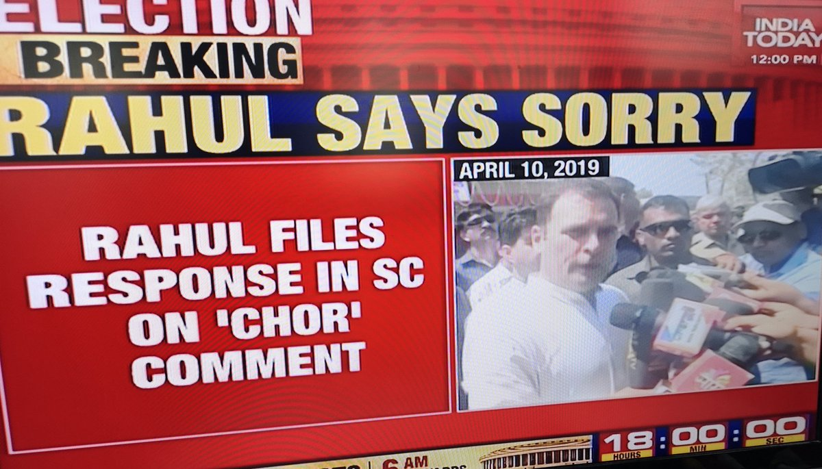 Congress President @RahulGandhi apologises for his &#39;Chowkidar chor&#39; jibe in Supreme Court. Admits it was a comment made in the heat of the moment. Expresses his regret &amp; apologises to Apex Court (for attributing wrong quote) Breaking on @IndiaToday. Hearing scheduled for April 23<br>http://pic.twitter.com/fogko2L2M6
