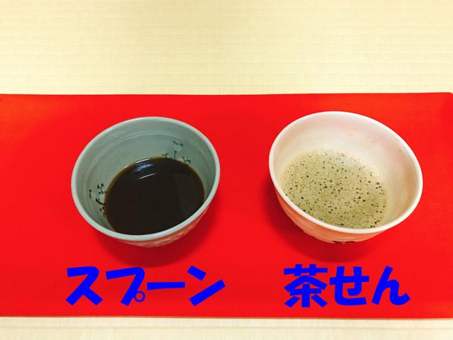 すごい大事なことを言いますよ。茶せんでかき混ぜて美味しくなるのは、インスタントコーヒー、コーンスープ、ホットケーキ、卵焼き。---インスタントコーヒーを茶道の茶せんで混ぜて飲む  #DPZ