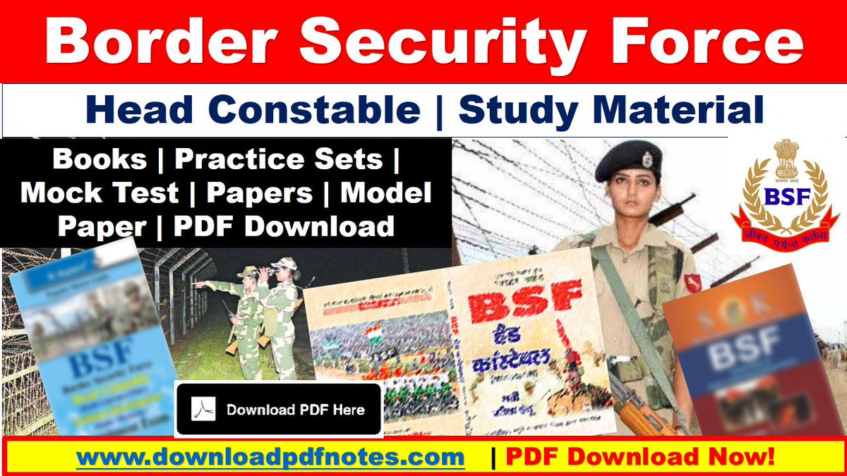 PDF] BSF Head Constable | Study Material | Previous Year