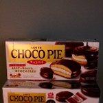 チョコパイの空き箱で工作しました!細かすぎる作品に感動!
