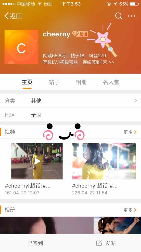 @CheerNy14 Cheer~This is your super topic on weibo,it&#39;s the first day of opening~Welcome to China~you have a lot of Chinese fanslove yoooooooooooooou <br>http://pic.twitter.com/c6WefWPwZ4