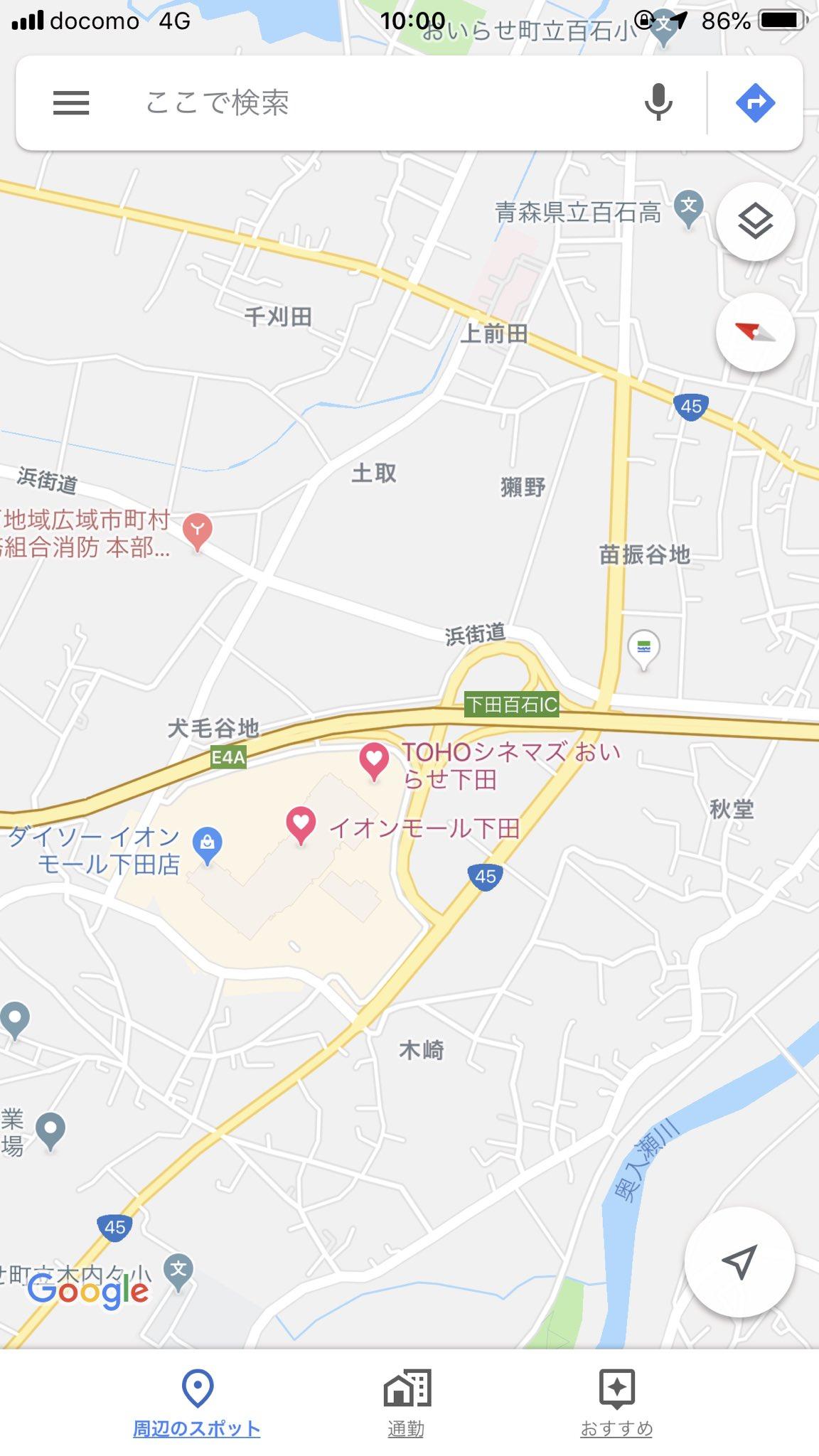 下田 映画 イオン