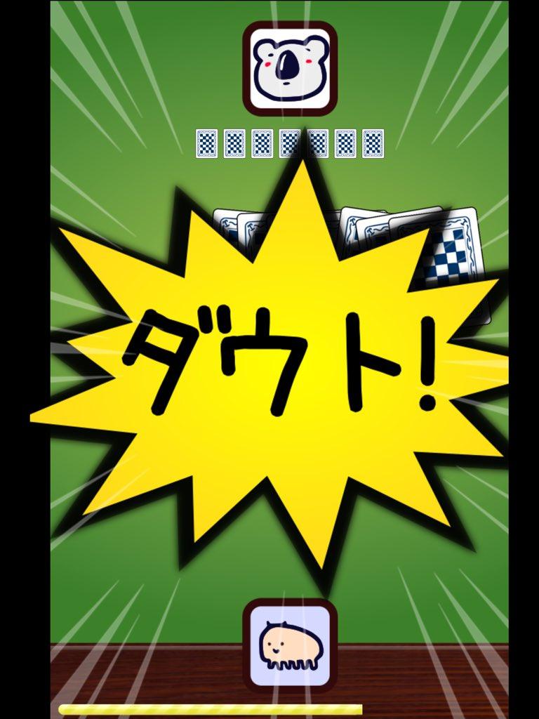 Daisuke Katagamiさんの投稿画像