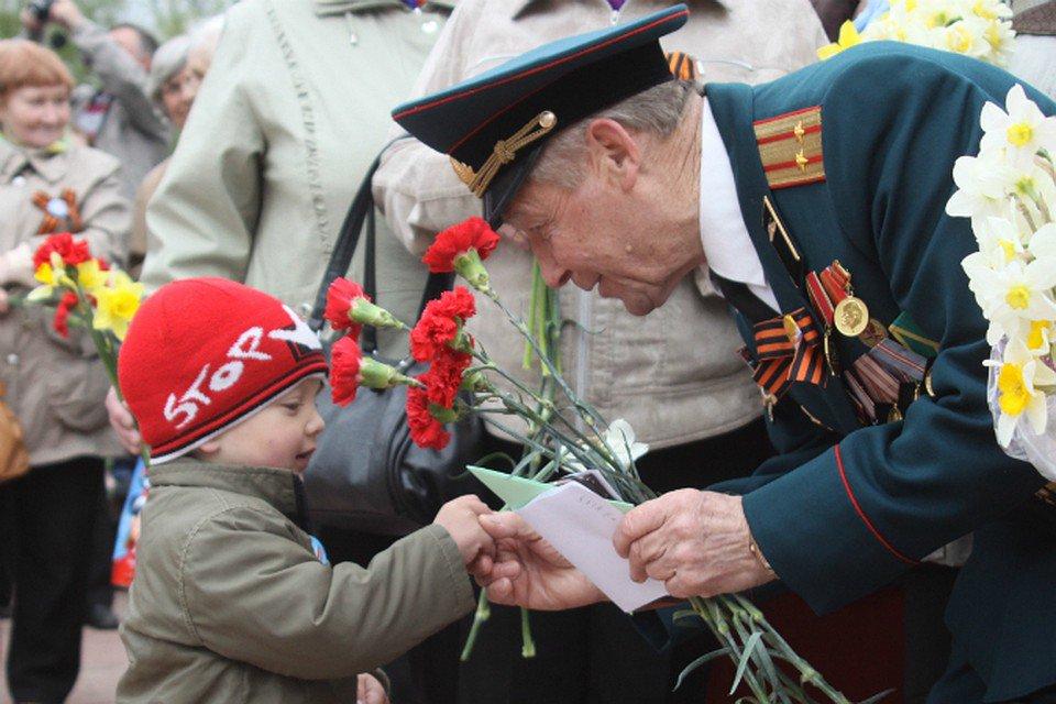 Картинки с поздравлениями ветеранов, открытки сестре троица