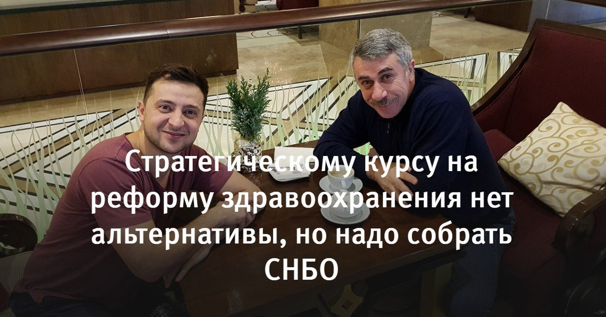 ukrpravda_news photo